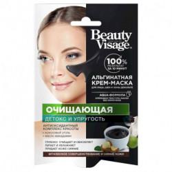 Альгинатная крем-маска для лица, шеи и зоны декольте сери Beauty Visage Очищающая, 20 мл