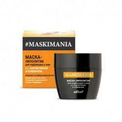 MaskiMania. Маска-липолитик с L-карнитином и кофеином для подбородка и шеи, 50 мл