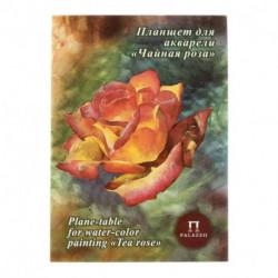 Планшет для акварели Чайная роза  А-4 200г., Холст 20 листов