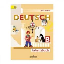 Немецкий язык 2кл  [Рабочая тетрадь]  В 2-х частях. Часть В.