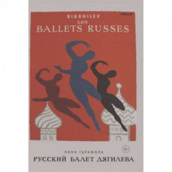 Русский балет Дягилева