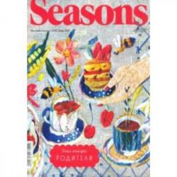Seasons of life (Сезоны жизни) 2021 № 60 лето