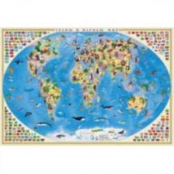 Карта настенная 'Страны и народы мира', 101х69 см.