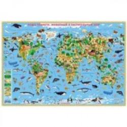 Карта 'Наша планета. Животный и растительный мир'