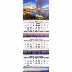 Календарь квартальный. Город зовет. 2022 год