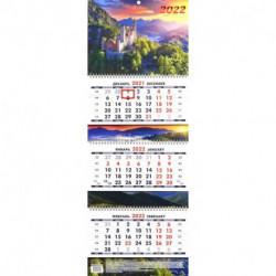 Календарь квартальный. Замок мечты. 2022 год