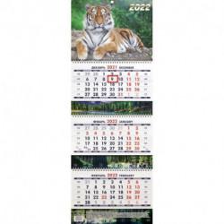 Календарь квартальный. Символ года. 2022 год