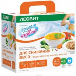 Худеем за неделю. Низкокалорийная программа питания, Для снижения веса (традиционное меню с мясом), 718 гр.