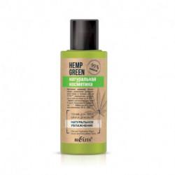 Hemp green. Тоник для лица, шеи и декольте «Натуральное увлажнение», 95мл
