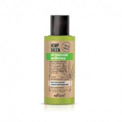 Hemp green. Спрей-кондиционер для волос «Натуральное ламинирование» несмываемый, 95 мл