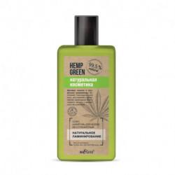 Hemp green. Софт-шампунь для волос бессульфатный «Натуральное ламинирование», 255мл