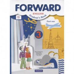 Forward. English. Student's Book Английский язык. 3 класс. Учебник в 2-х частях. Часть 1