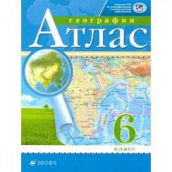 Атлас: География 6 класс  РГО