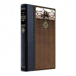 Камчатские экспедиции. Книга в коллекционном кожаном переплете ручной работы из двух видов кожи с окрашенным и