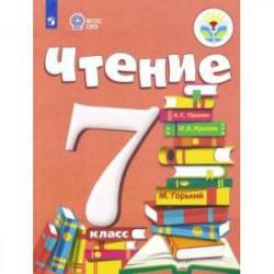 Чтение. 7 класс. Учебник. Адаптированные программы.