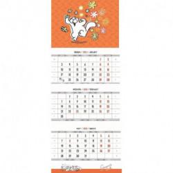 Кот Саймона. Календарь квартальный на 2022 год