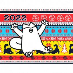 Кот Саймона.Календарь-домик на 2022 г. Настольный