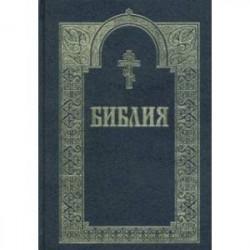 Библия с гравюрами XVIII и XIX веков
