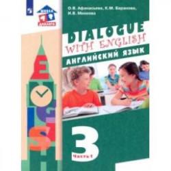 Английский язык. 3 класс. 2-ой год обучения. Учебник. В 2-х частях. Часть 1. ФГОС