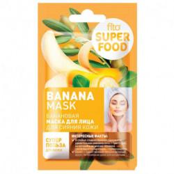 Маска для лица для сияния кожи Банановая 10 мл