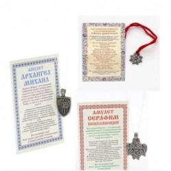 Ангел-Хранитель. Набор амулетов сибирской целительницы (комплект из 3-х амулетов)