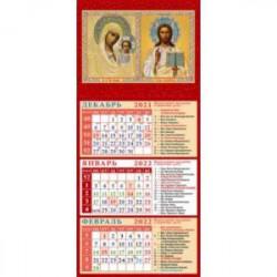 Календарь квартальный на магните на 2022 год 'Образ Пресвятой Богородицы Казанская' (34204)