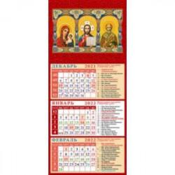 Календарь квартальный на магните на 2022 год 'Образ Пресвятой Богородицы Казанская' (34205)