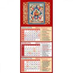 Календарь квартальный на магните на 2022 год 'Образ Пресвятой Богородицы 'Неопалимая Купина' (34206)