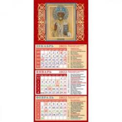 Календарь квартальный на магните на 2022 год 'Святой Николай Чудотворец' (34208)
