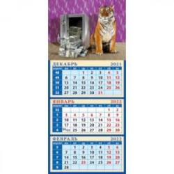 Календарь квартальный на магните на 2022 год 'Год тигра - год удачи' (34210)