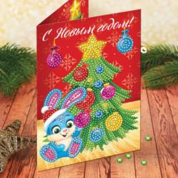 Алмазная вышивка на открытке «Зайка», 21x14,8 см + емкость, стержень с клеевой подушечкой. Набор для творчества
