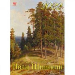 Календарь на 2022 год 'Иван Шишкин' (11212)