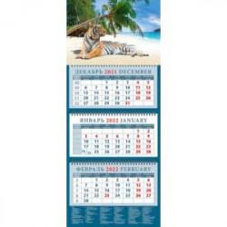 Календарь квартальный на 2022 год 'Год тигра. Отдых на пляже' (14212)