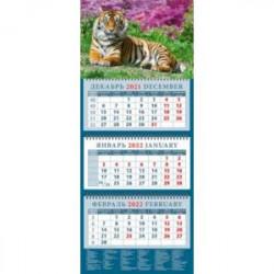 Календарь квартальный на 2022 год 'Год тигра. Спокойствие и сосредоточенность' (14215)