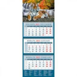 Календарь квартальный на 2022 год 'Год тигра. Отдых у воды' (14219)
