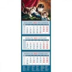 Календарь квартальный на 2022 год 'Трое веселых котят. Корнелис Раапхорст' (14228)