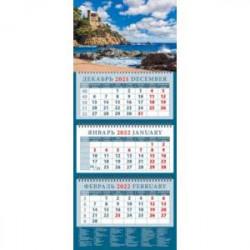 Календарь квартальный на 2022 год 'Морской пейзаж. Испания' (14237)