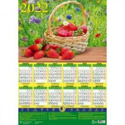 Календарь настенный на 2022 год 'Лунный календарь. Дары сада' (90216)