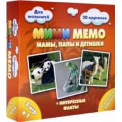 Настольная игра 'Ми-ми-Мемо. Экзотические животные' (8064)