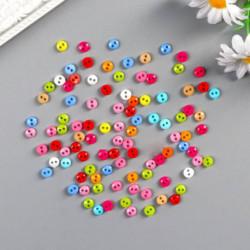 Пуговицы пластик для творчества 2 прокола 'Цветные пуговички'