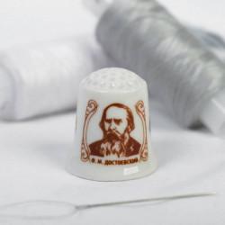 Напёрсток «Достоевский Ф.М.»