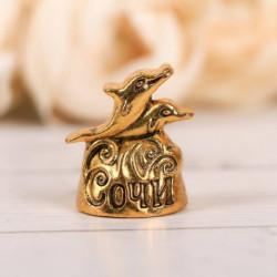 Напёрсток сувенирный «Сочи», золото