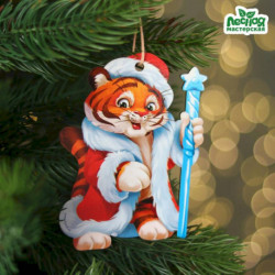Подвеска «Тигрёнок Дед Мороз»