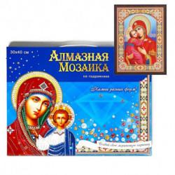 Алмазная мозаика с подрамником, c частичным заполнением, блестящая «Икона Божией Матери №6» 30 x 40см