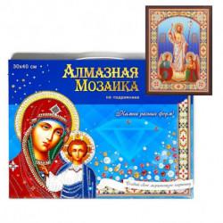 Алмазная мозаика с подрамником, c частичным заполнением, блестящая «Икона Воскресения Христова» 30 x 40 см