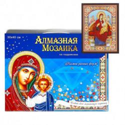 Алмазная мозаика с подрамником, c частичным заполнением, блестящая «Божья Матерь Всецарица» 30x40 см