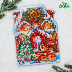 Головоломка «В гостях у Деда Мороза»