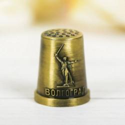 Напёрсток сувенирный «Волгоград»