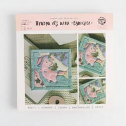 Пэчворк без иглы «Единорог», набор для творчества 20 x 2 x 20 см