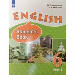 Английский язык 6кл ч1 Углубленный уровень ФГОС
